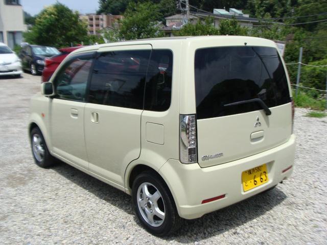 「三菱」「eKワゴン」「コンパクトカー」「神奈川県」の中古車9