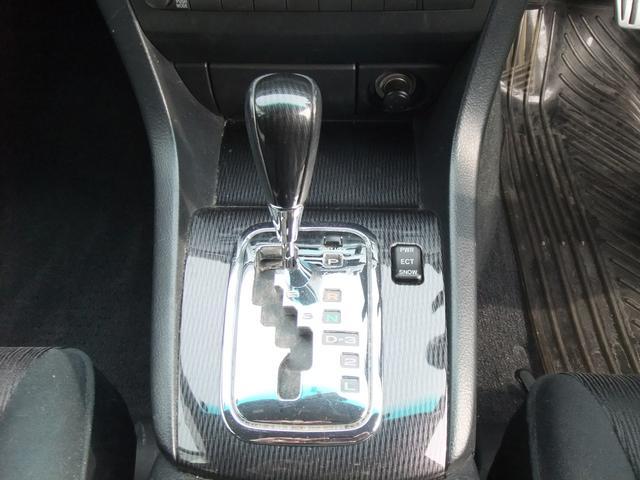 トヨタ マークIIブリット 2.0iR 35thアニバーサリーナビパック