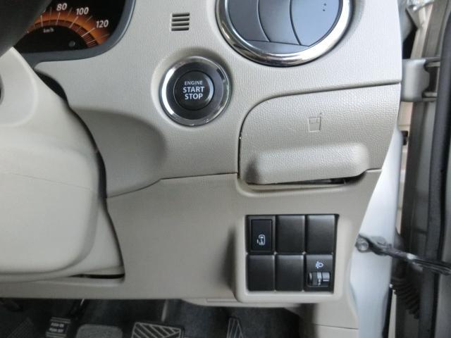 スズキ パレット X  両側スライドドア左電動 プッシュスタート スマートキー