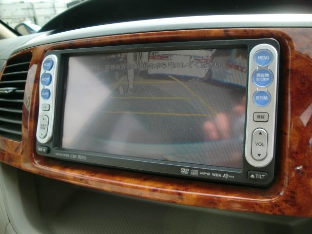 トヨタ ノア X リミテッド 2年走行無制限保証付 両側電動スライド