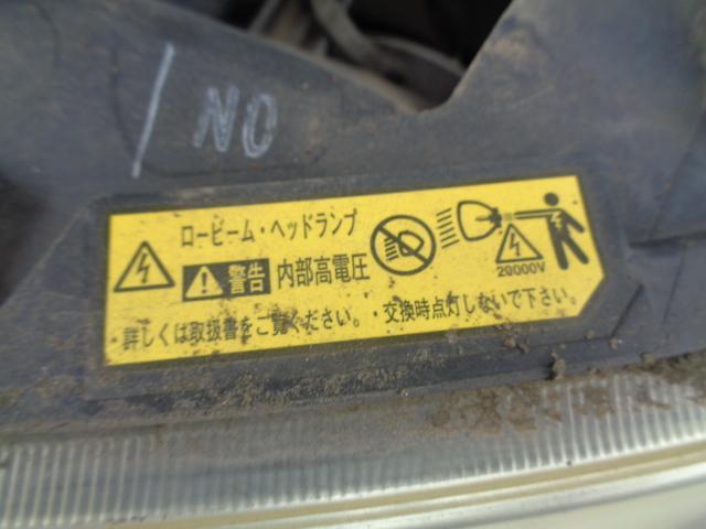 「トヨタ」「ノア」「ミニバン・ワンボックス」「神奈川県」の中古車19