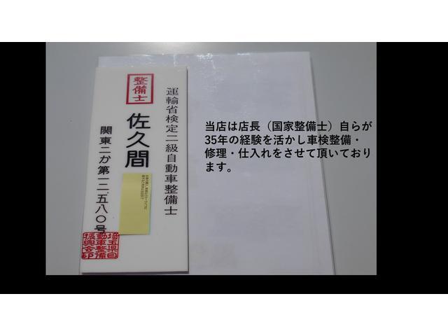 ワンオナー 記録簿・禁煙車(7枚目)