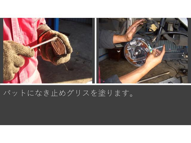ワンオナー 記録簿・禁煙車(9枚目)