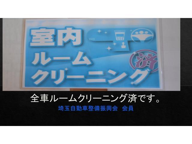 ワンオナー 記録簿・禁煙車(10枚目)