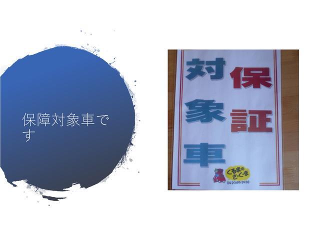ワンオナー 記録簿・禁煙車(13枚目)