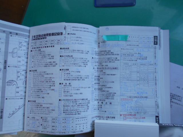 ワンオナー 記録簿・禁煙車(36枚目)