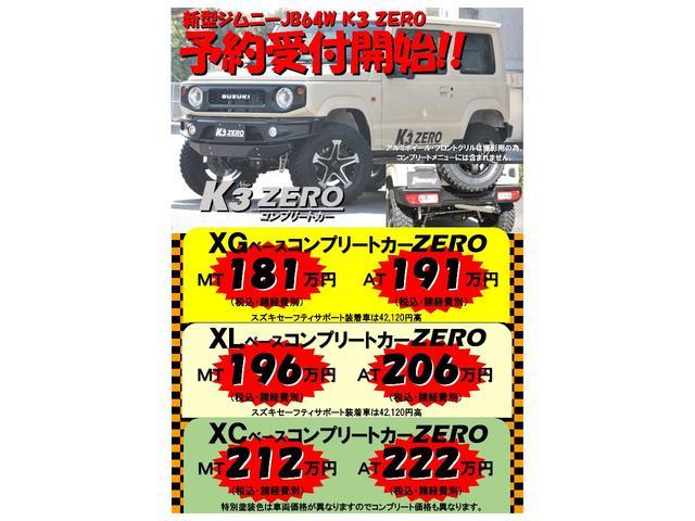 「スズキ」「ジムニー」「コンパクトカー」「東京都」の中古車16
