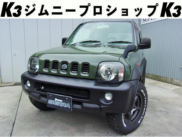 「スズキ」「ジムニーワイド」「SUV・クロカン」「東京都」の中古車2