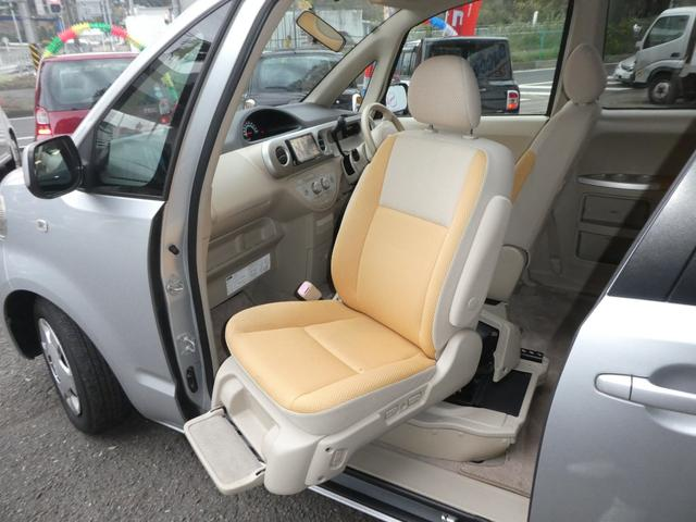 130i Cパッケージ 福祉車両 サイドリフトアップ(4枚目)