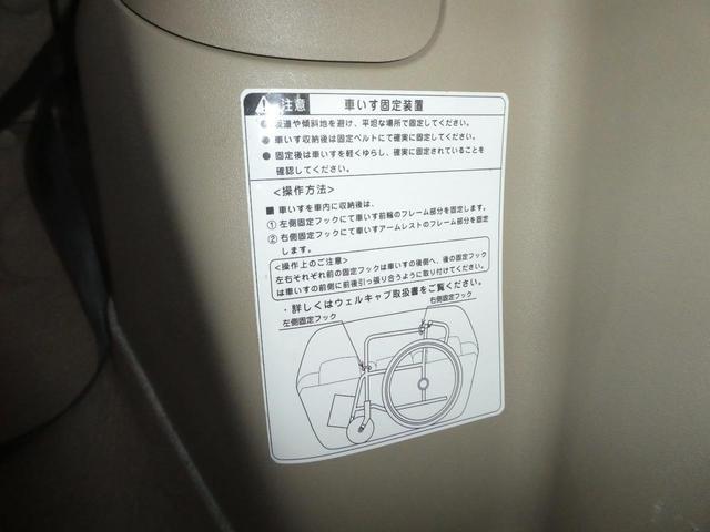 「トヨタ」「ポルテ」「ミニバン・ワンボックス」「神奈川県」の中古車27