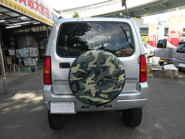 「マツダ」「AZオフロード」「コンパクトカー」「神奈川県」の中古車9