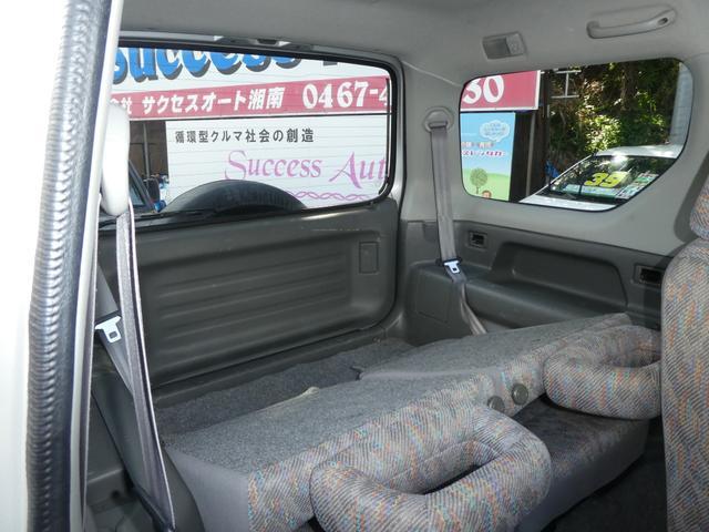 「マツダ」「AZオフロード」「コンパクトカー」「神奈川県」の中古車12