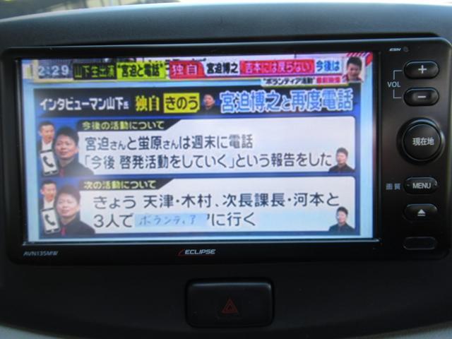 「ダイハツ」「ミライース」「軽自動車」「神奈川県」の中古車22