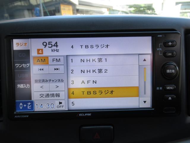 「ダイハツ」「ミライース」「軽自動車」「神奈川県」の中古車23