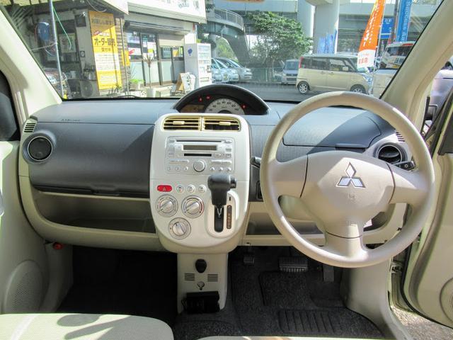 「三菱」「eKワゴン」「コンパクトカー」「神奈川県」の中古車2