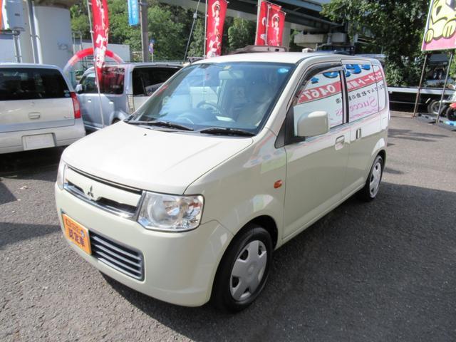「三菱」「eKワゴン」「コンパクトカー」「神奈川県」の中古車15