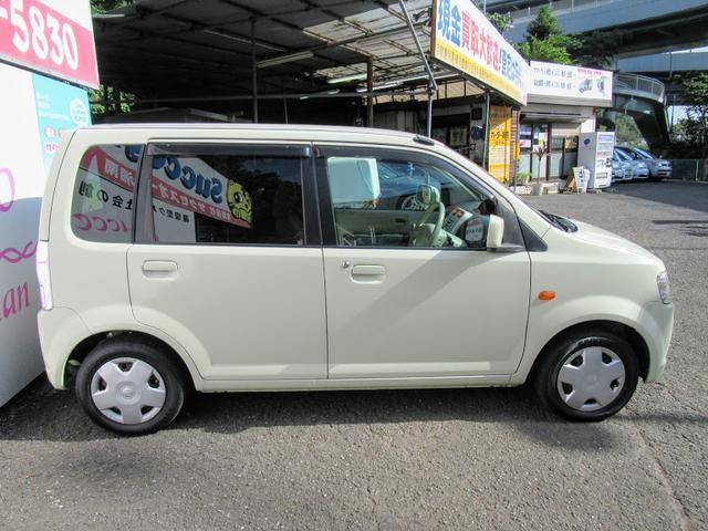 「三菱」「eKワゴン」「コンパクトカー」「神奈川県」の中古車20
