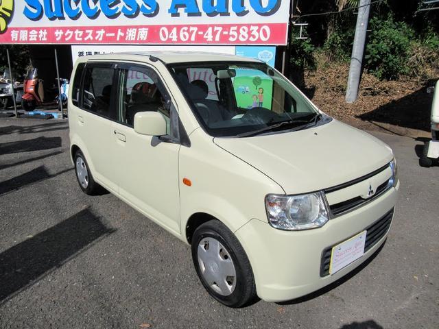 「三菱」「eKワゴン」「コンパクトカー」「神奈川県」の中古車21