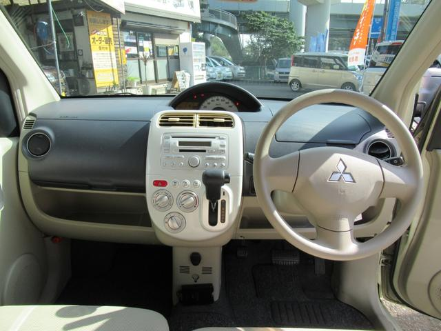 「三菱」「eKワゴン」「コンパクトカー」「神奈川県」の中古車32