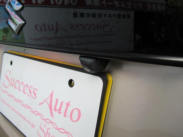 「スズキ」「パレット」「コンパクトカー」「神奈川県」の中古車45