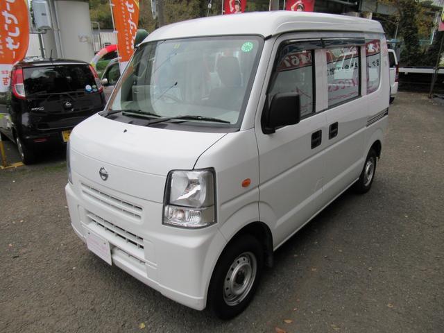 「日産」「NV100クリッパー」「軽自動車」「神奈川県」の中古車19