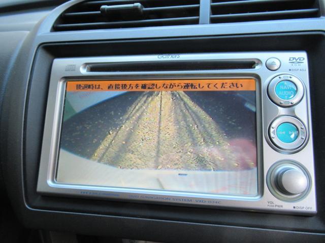 「ホンダ」「ストリーム」「ミニバン・ワンボックス」「神奈川県」の中古車44