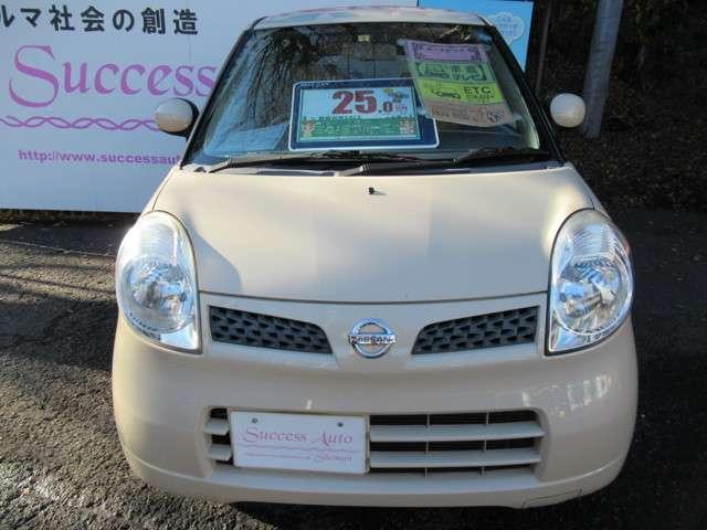 「日産」「モコ」「コンパクトカー」「神奈川県」の中古車12