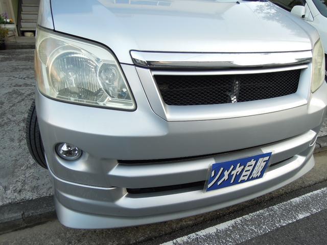 「トヨタ」「ノア」「ミニバン・ワンボックス」「神奈川県」の中古車4