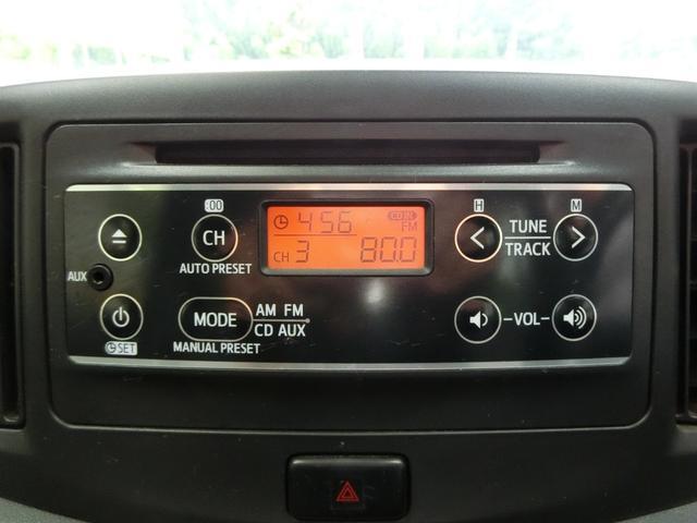 「ダイハツ」「ミライース」「軽自動車」「埼玉県」の中古車18