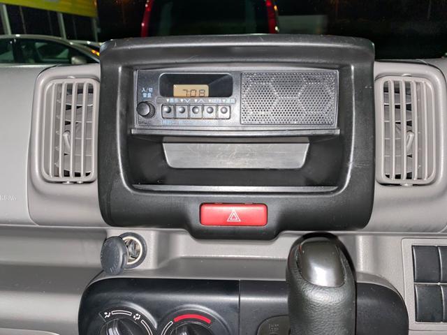 レーダーブレーキサポート☆Wエアバック&ABS☆ETC☆AM&FMラジオチューナー☆ヘッドライトレベライザー☆横滑り防止装置☆ドアバイザー☆タイミングチェーン☆5AGSで低燃費☆禁煙車で綺麗な車です☆