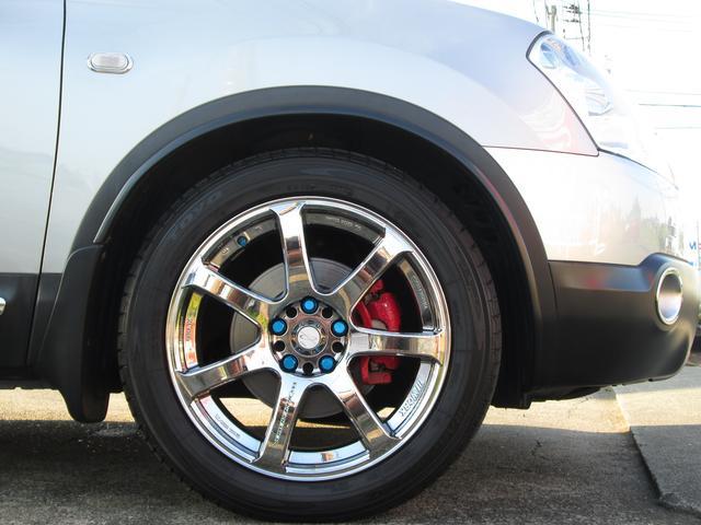 日産 デュアリス 20GFOUR4WDユーロルック ローダウンワーク18インチ