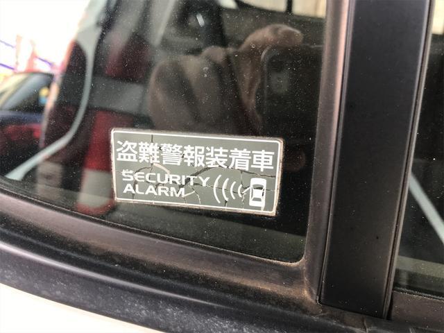「スズキ」「アルト」「軽自動車」「神奈川県」の中古車23