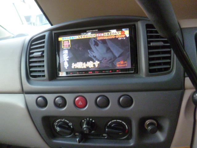 日産 モコ C オートマ フル装備 CD リモコンキー