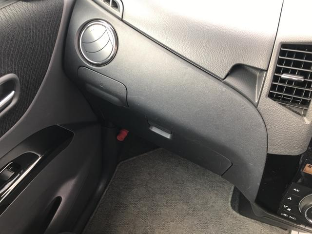 XS 軽自動車 インパネCVT エアコン パワースライドドア(20枚目)