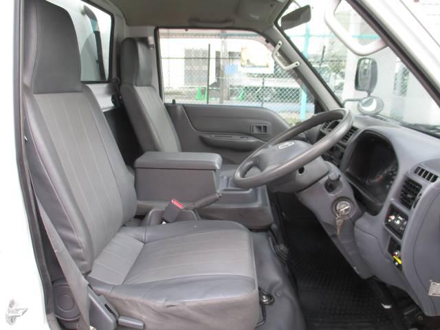 マツダ ボンゴトラック DX 冷凍冷蔵車-20℃ 積載量850K
