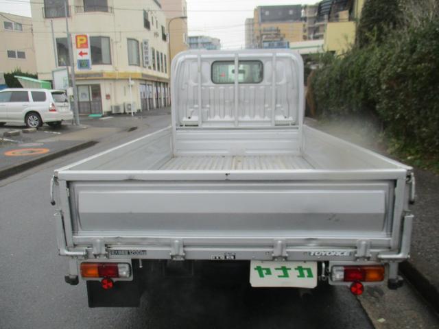 Sシングルジャストロー9尺(7枚目)