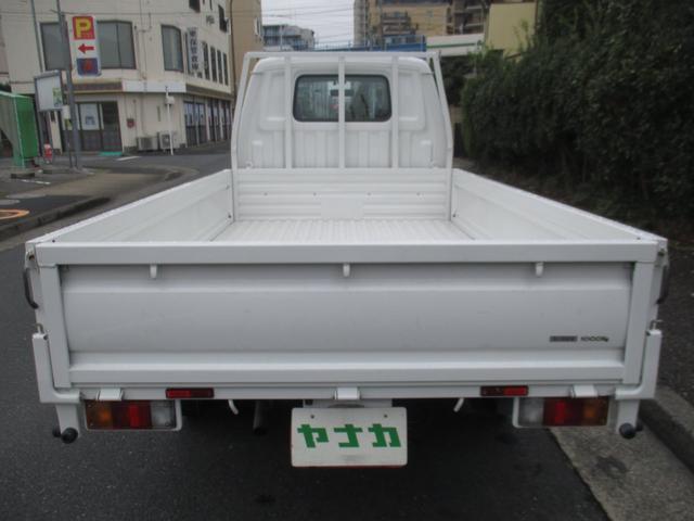 「日産」「バネットトラック」「トラック」「東京都」の中古車7