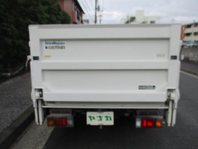 「マツダ」「タイタントラック」「トラック」「東京都」の中古車7