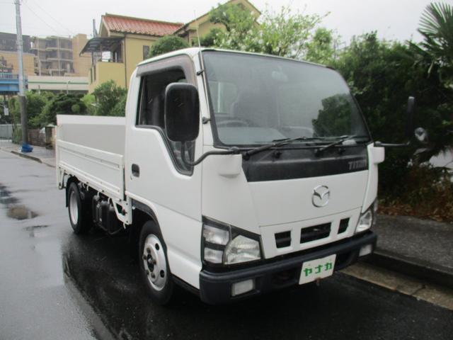 「マツダ」「タイタントラック」「トラック」「東京都」の中古車11