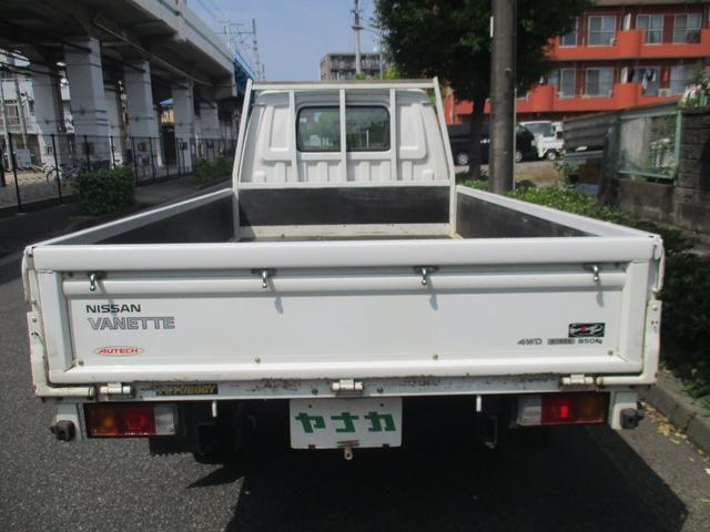 ロングスーパーローDX ロング 4WD 5マニュアル シングルタイヤ 荷台板張り(7枚目)