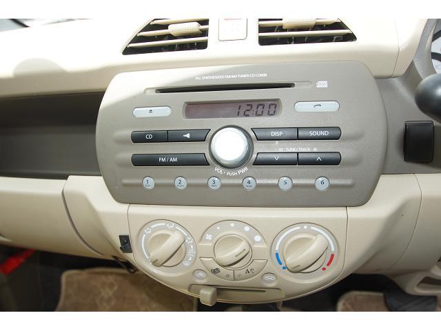 マツダ キャロル GS キーレス CD Bソナー