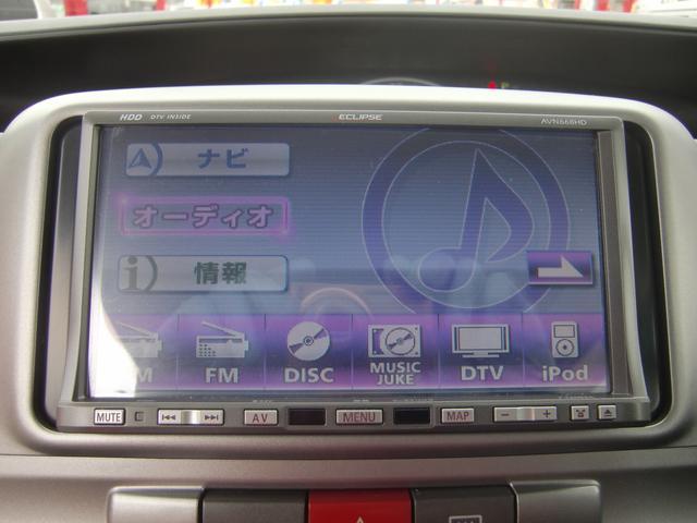 「ダイハツ」「タント」「コンパクトカー」「千葉県」の中古車12