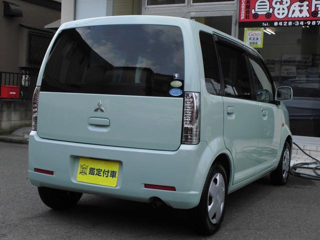 「三菱」「eKワゴン」「コンパクトカー」「東京都」の中古車8