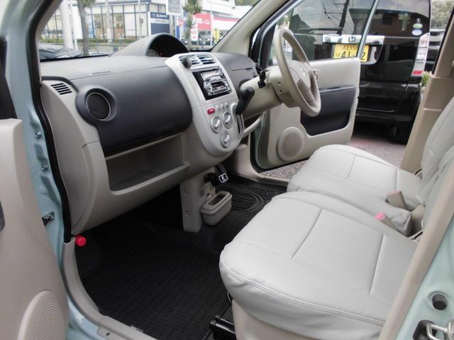 「三菱」「eKワゴン」「コンパクトカー」「東京都」の中古車14