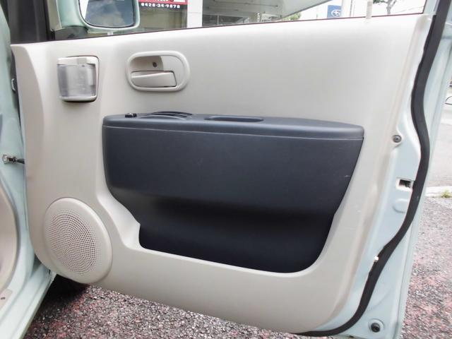「三菱」「eKワゴン」「コンパクトカー」「東京都」の中古車22