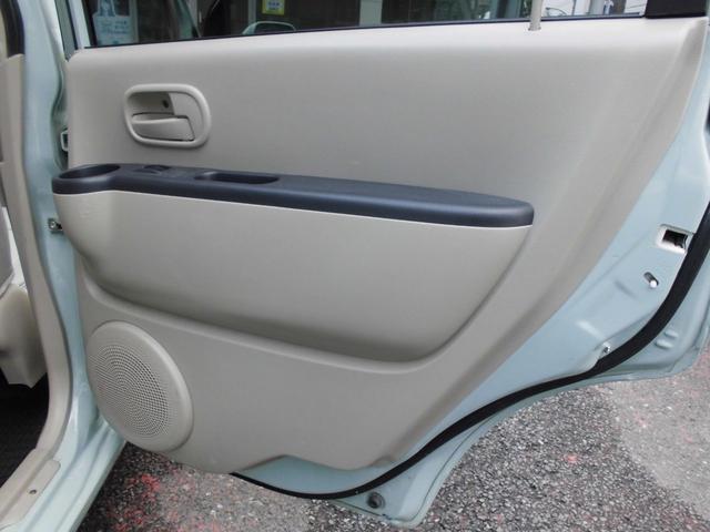 「三菱」「eKワゴン」「コンパクトカー」「東京都」の中古車23