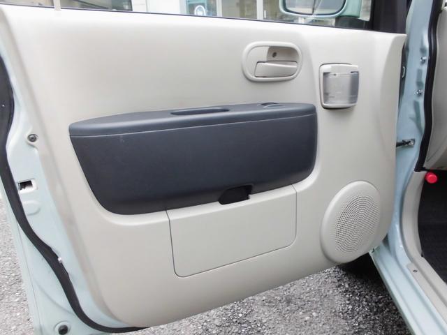 「三菱」「eKワゴン」「コンパクトカー」「東京都」の中古車24