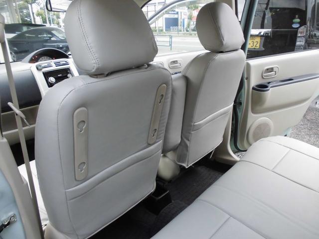 「三菱」「eKワゴン」「コンパクトカー」「東京都」の中古車28