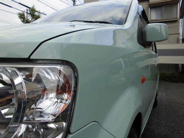 「三菱」「eKワゴン」「コンパクトカー」「東京都」の中古車33