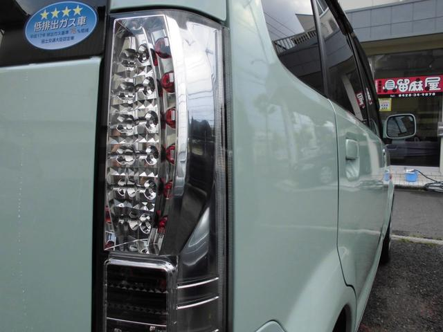 「三菱」「eKワゴン」「コンパクトカー」「東京都」の中古車39